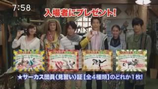 Dobutsu Sentai Zyuohger- DokiDoki Circus Panic PREVIEW 5 (English Subs)