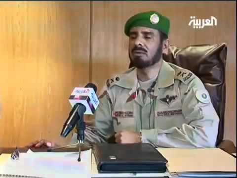 لقاء مع قائد قوات درع الجزيرة في قناة العربية