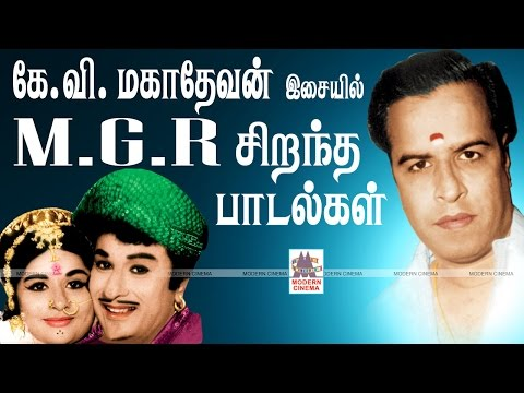KV Mahadevan & MGR Super Hit Video Songs