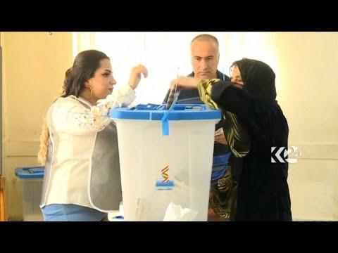 Κάλπες στο Ιρακινό Κουρδιστάν