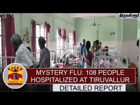 Mystery-Flu-108-people-Hospitalized-at-Tiruvallur--Detailed-Report-Thanthi-TV