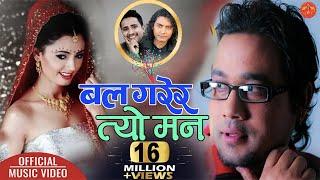 Bal Garera Tyo Man by Swaroop Raj Acharya