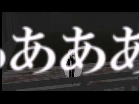 Part1 初音ミク3Dホラーゲーム(試作品) 新作ホラゲ実況プレイ