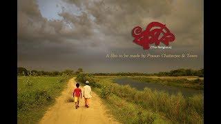 Dharmik - The Religious