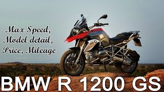 10. BMW R 1200 GS Max Speed, Model detail, Price ,Mileage and more