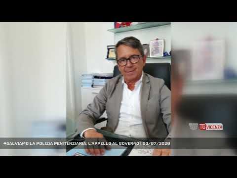 #SALVIAMO LA POLIZIA PENITENZIARIA, L'APPELLO AL GOVERNO | 03/07/2020