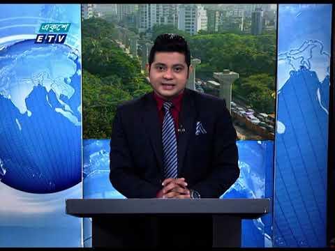 02 Pm News || দুপুর ০২ টার সংবাদ || 28 October 2020 || ETV News