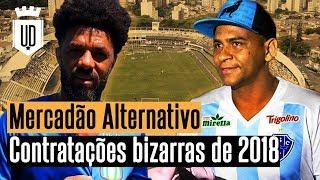 Mercadão Alternativo 2018: jogadores famosos nas últimas divisões | UD LISTAS