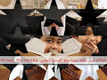Islamic Song - We are Proud Muslim Kids !! أنشودة انكليزية عن الأطفال المسلمين