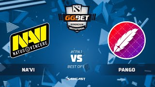 Na'Vi vs Pango (карта 1), GG.Bet Birmingham Invitational | Группа А