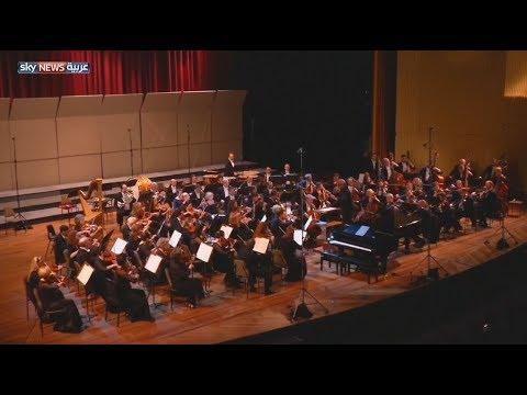 العرب اليوم - العلاج بالموسيقى يسرّع فترة الشفاء