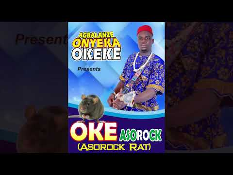 Agbalanze Onyeka Okeke single track 2017