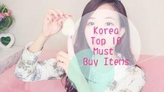 【小A十大精選】韓國必敗/回購化妝品(全自購推介)