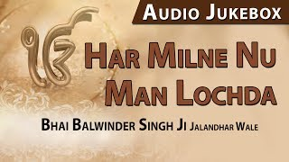 Download Mobile Application - https://play.google.com/store/apps/details?id=com.init.nirmolak&hl=enSubscribe for more gurbani - https://bit.ly/nirmolakyoutubeWatch this beautiful gurbani shabad audio by Bhai Balwinder  Singh Jalandhar WaleRagi - Bhai Balwinder  Singh (Jalandhar Wale)Presented by - Babli SinghAlbum - Har Milne Nu Man LochdaAudio JukeboxSubscribe us at :https://www.facebook.com/babli.singh.56https://www.kirtanstore.comhttps://pinterest.com/kirtanstore