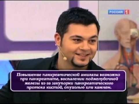 Биохимический анализ крови - расшифровка таблица и норма - DomaVideo.Ru
