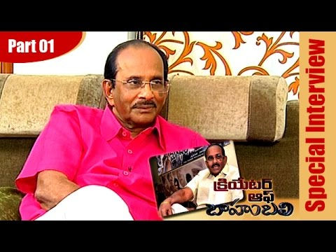Baahubali Writer KV Vijayendra Prasad Exclusive Interview