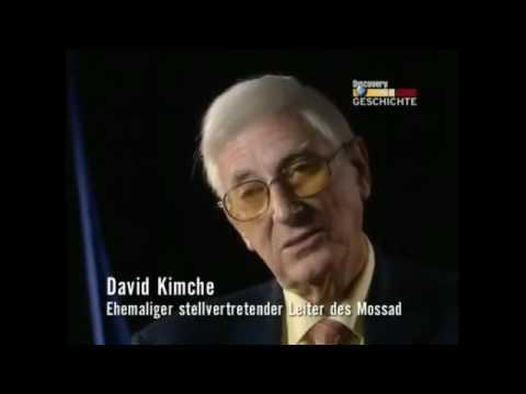 München 1972 -  Die Rache des Mossad / Goldas Rache (видео)