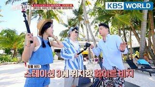 Video Ryan Bang welcomes Boom and Jihye!  [Battle Trip/2018.04.22] MP3, 3GP, MP4, WEBM, AVI, FLV Juni 2019