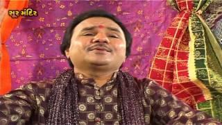 Checkout Tribhuvan No Nath Banyo Vaniyo Re - Gujarati Bhajan sung by Hemant Chauhan. Album : Hari Kera Naam Chhe Hazar Singer : Hemant Chauhan Music: Shailes...