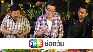 Food Prince 19 June 2013 - Thai Food