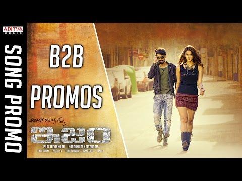 ISM B2B Promo Songs || ISM Promo Songs || Kalyan Ram, Aditi Arya, Puri Jagannadh, Anup Rubens