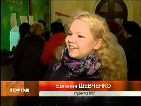 Ажиотаж на билеты на нуриевский фестиваль в Казани