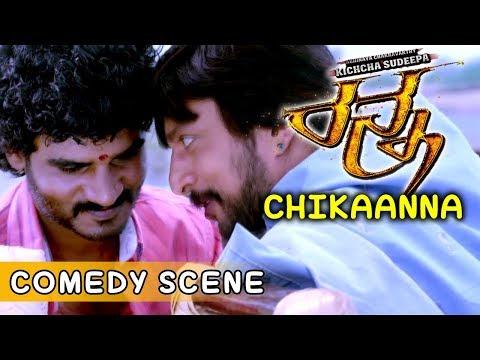 Video Chikkanna Comedy Scenes | Kiccha Sudeep super comedy with rachitha ram | Ranna Kannada Movie download in MP3, 3GP, MP4, WEBM, AVI, FLV January 2017
