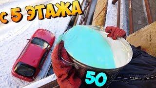 ЧТО ЕСЛИ СКИНУТЬ 50 литров НЕНЬЮТОНОВСКОЙ ЖИДКОСТИ на МОЮ МАШИНУ ?!