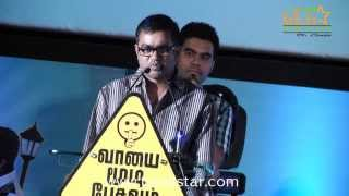 Rana and Selvaraghavan at Vaayai Moodi Pesavum Audio Launch