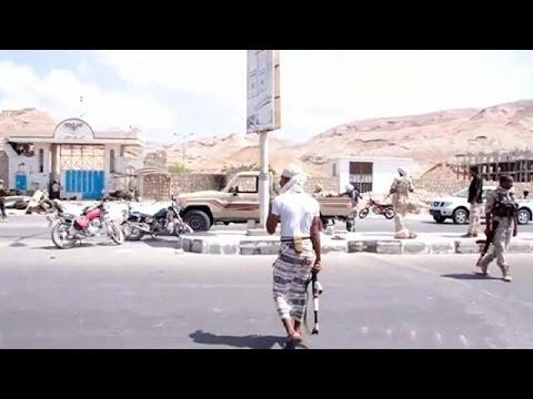 Υεμένη: Μακελειό από επίθεση αυτοκτονίας του ΙΚΙΛ