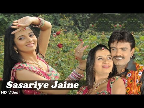 New Gujarati Love Song 2014 | Sasariye Jaine | Hd Full Video Song - Movie7.Online