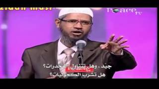 Video Christian doctor invite zakir Nike to become a Christian , what was his answer ? MP3, 3GP, MP4, WEBM, AVI, FLV November 2017