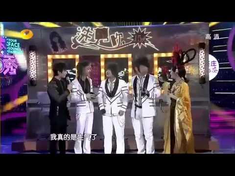 HKT phiên bản Trung Quốc