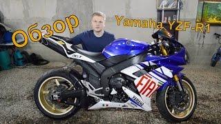 9. [До от�ечки] Обзор Yamaha YZF-R1 2007