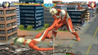 Video Sieu Nhan Game Play | Ultraman Dyna ngày trở lại | Game Ultraman Fe3 MP3, 3GP, MP4, WEBM, AVI, FLV Februari 2018