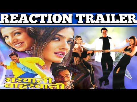 Gharwali Baharwali 1998 Trailer Reaction¦Comedy,Drama Anil Kapoor,Rambha,Raveena #AjayVermaReaction