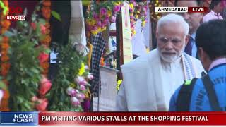 FULL EVENT: PM Modi inaugurates Ahmedabad Shopping Festival