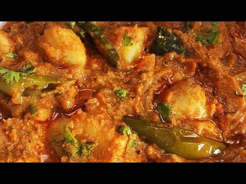 ఆలూ కుర్మా ఈ సారి ఇలా  చేయండి చాలా రుచిగా ఉంటుంది || Easy and Tasty Aloo Kurma Recipe