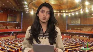National Assembly Bill | Khatam-e-Nabuwat With Parlimentarian's Speeches