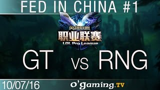 Game Talents vs Royal Never Give Up - Fed in China - Best of LPL #1