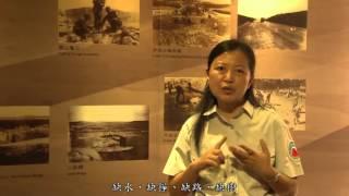 行動解說員-胡璉將軍紀念館