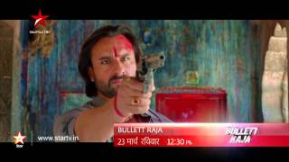 Get ready for an exciting ride with 'Bullett Raja'!