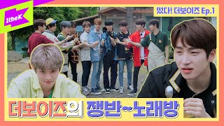 Nonton  Ep 1                       Come On  The Boyz                Rpg    Summer Vacation Rpg Edition  Film Subtitle Indonesia Streaming Movie Download