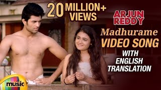 Video Madhurame Video Song With English Translation | Arjun Reddy Movie Songs | Vijay Deverakonda |Shalini download in MP3, 3GP, MP4, WEBM, AVI, FLV January 2017