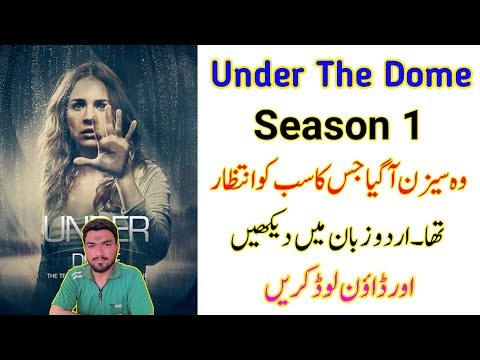 How To Watch Under The Dome Season 1 Urdu/Hindi 2020 || Under The Dome Urdu Season