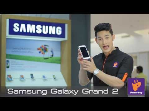 Review galaxy Grand2