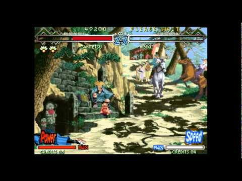 the last blade 2 neo geo download
