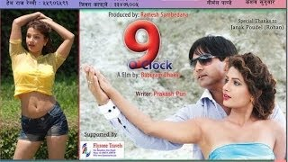 Nepali Short Film 9'O Clock