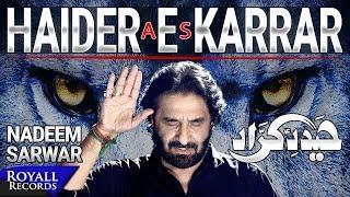 Video Nadeem Sarwar   Haider E Karrar   2018 / 1440 MP3, 3GP, MP4, WEBM, AVI, FLV Desember 2018