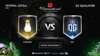 Kinguin and OG vs TFT, The International EU QL [Maelstorm, Lum1Sit]